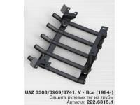 Защита рулевых тяг из трубы на УАЗ 3303, 3909, 3741