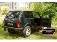 Накладки на внутренние пороги передних дверей Lada (ВАЗ) Нива Urban 2019-