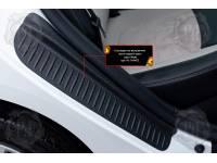 Накладки на внутренние части задних арок без скотча Lada (ВАЗ) Vesta SW Cross 2018-