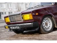 Накладка на передний бампер (вихур, юбка) Lada (ВАЗ) 2107 1982-2013