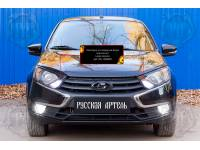 Накладки на передние фары (реснички) Lada (ВАЗ) Granta седан 2018- (I рестайлинг)
