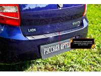 Накладка на задний бампер Lada (ВАЗ) Granta седан 2015-2018 (I дорестайлинг)