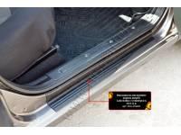 Накладки на внутренние пороги дверей Lada (ВАЗ) Kalina 2 Хетчбэк 2013-2018