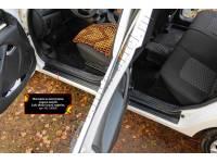 Накладки на внутренние пороги дверей Lada (ВАЗ) Granta лифтбек 2018- (I рестайлинг)