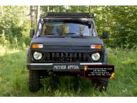 Решетка «Злая» радиатора без сетки Lada (ВАЗ) Нива 2131 -, глянец, оригинал